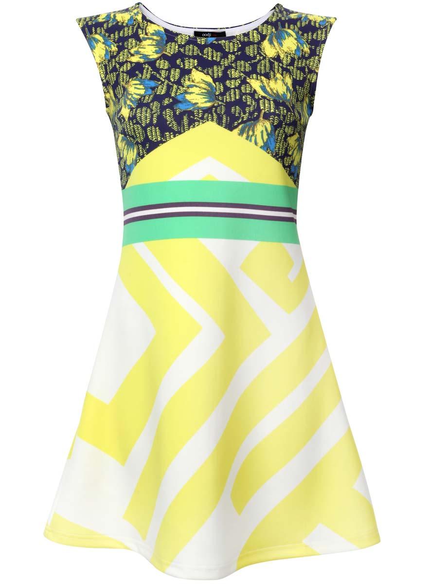 Платье14015003/33038/7962FСтильное платье oodji Ultra выполнено из качественного полиэстера с добавлением эластана. Модель-миди без рукавов с круглым вырезом горловины не имеет застежки. Оформлено платье оригинальным цветочным принтом.