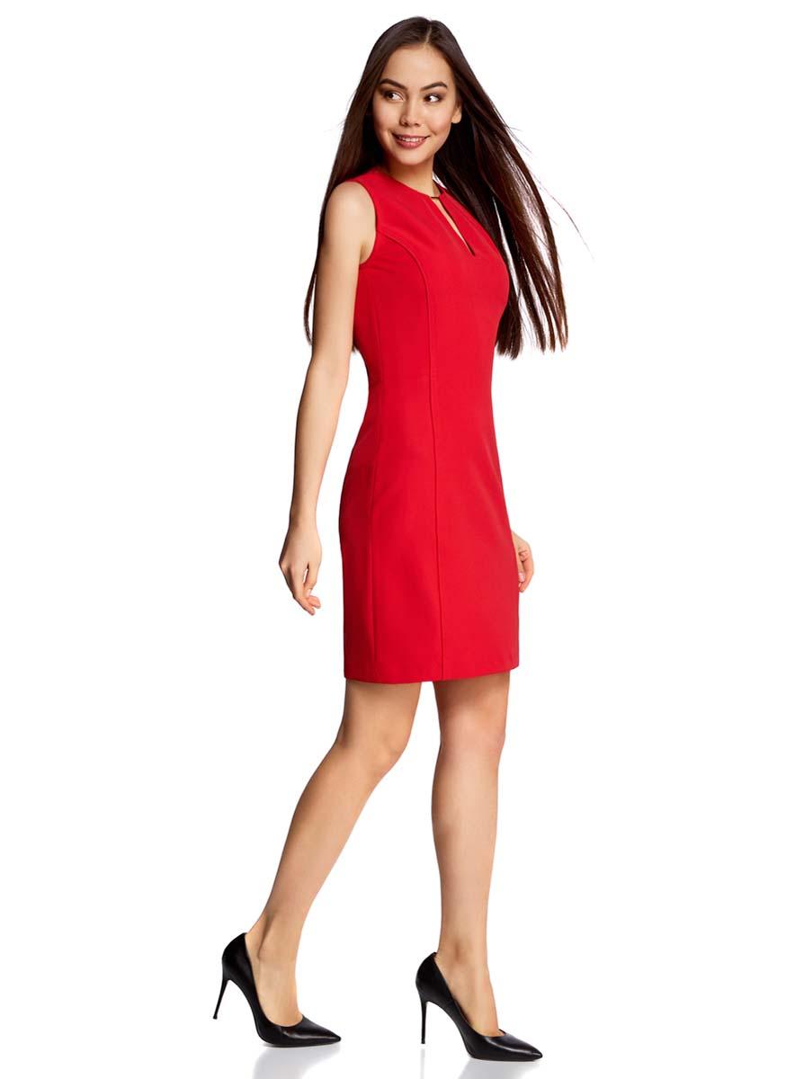 Платье21902066/46414/2900NЭлегантное приталенное платье oodji Collection, выгодно подчеркивающее достоинства фигуры, выполнено из качественного трикотажа. Модель средней длины без рукавов с вырезом-капелькой с декоративным элементом застегивается на скрытую застежку-молнию на спинке.