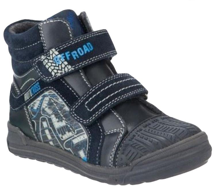 53251ук-1Стильные детские ботинки от Kapika выполнены из натуральной кожи разной фактуры и экокожи. Застежки-липучки обеспечивают надежную фиксацию обуви на ноге ребенка. Мягкая подкладка, изготовленная на 30% из шерсти, обеспечивает дополнительный комфорт и предотвращает натирание. Антибактериальная, влагопоглощающая, амортизирующая, анатомическая стелька из ЭВА материала с верхним покрытием из шерсти, дополненная легкой перфорацией, обеспечивает максимальную устойчивость ноги при ходьбе, правильное формирование стопы и снижение общей утомляемости ног. Уплотненный мысок предназначен для дополнительной защиты. Подошва оснащена рифлением для лучшей сцепки с поверхностью.