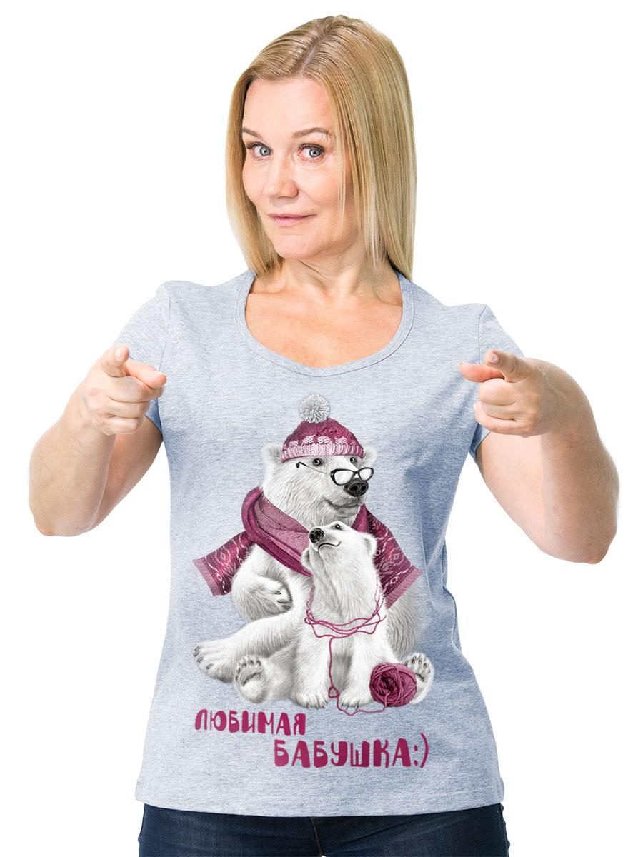 Футболка1-69Стильная женская футболка MF Любимая бабушка MG выполнена из мягкого трикотажного полотна. Модель с круглым вырезом горловины и короткими рукавами оформлена принтом с изображением белых медведей и надписью Любимая бабушка :). Воротник дополнен мягкой эластичной бейкой. Универсальный цвет позволяет сочетать модель с любой одеждой.