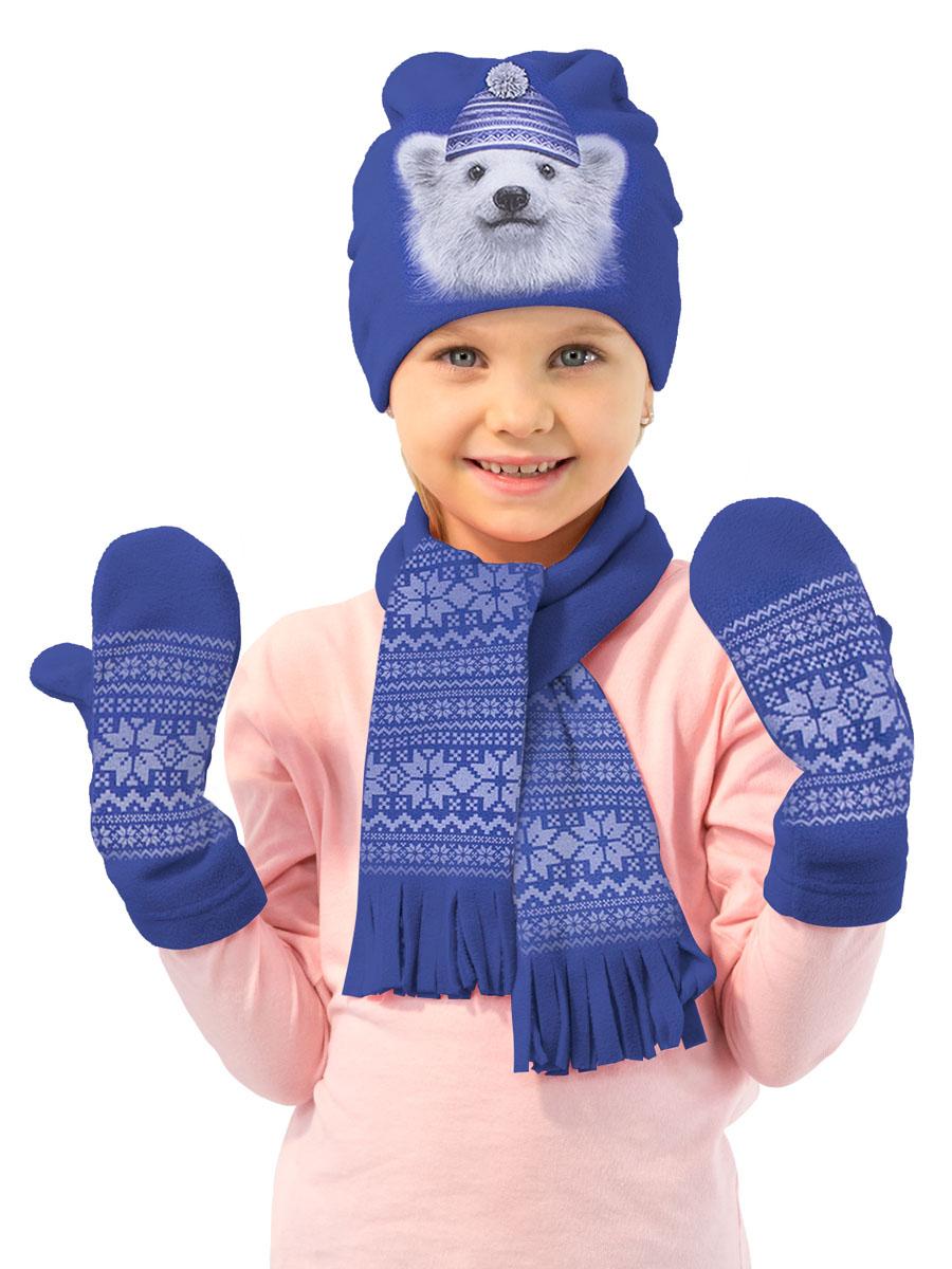 Комплект аксессуаров8-13Комплект аксессуаров для детей, состоящий из шапки, шарфа и варежек, выполнен из двухслойного флиса и оформлен оригинальным узором. Шапка оформлена принтом с изображением белого медведя. Шарф дополнен бахромой по краям. Варежки присборены на резинку со внутренней стороны для более удобной посадки. Универсальный цвет позволяет сочетать комплект с любой одеждой. Уважаемые клиенты! Обращаем ваше внимание на тот факт, что размер, доступный для заказа, является обхватом головы.