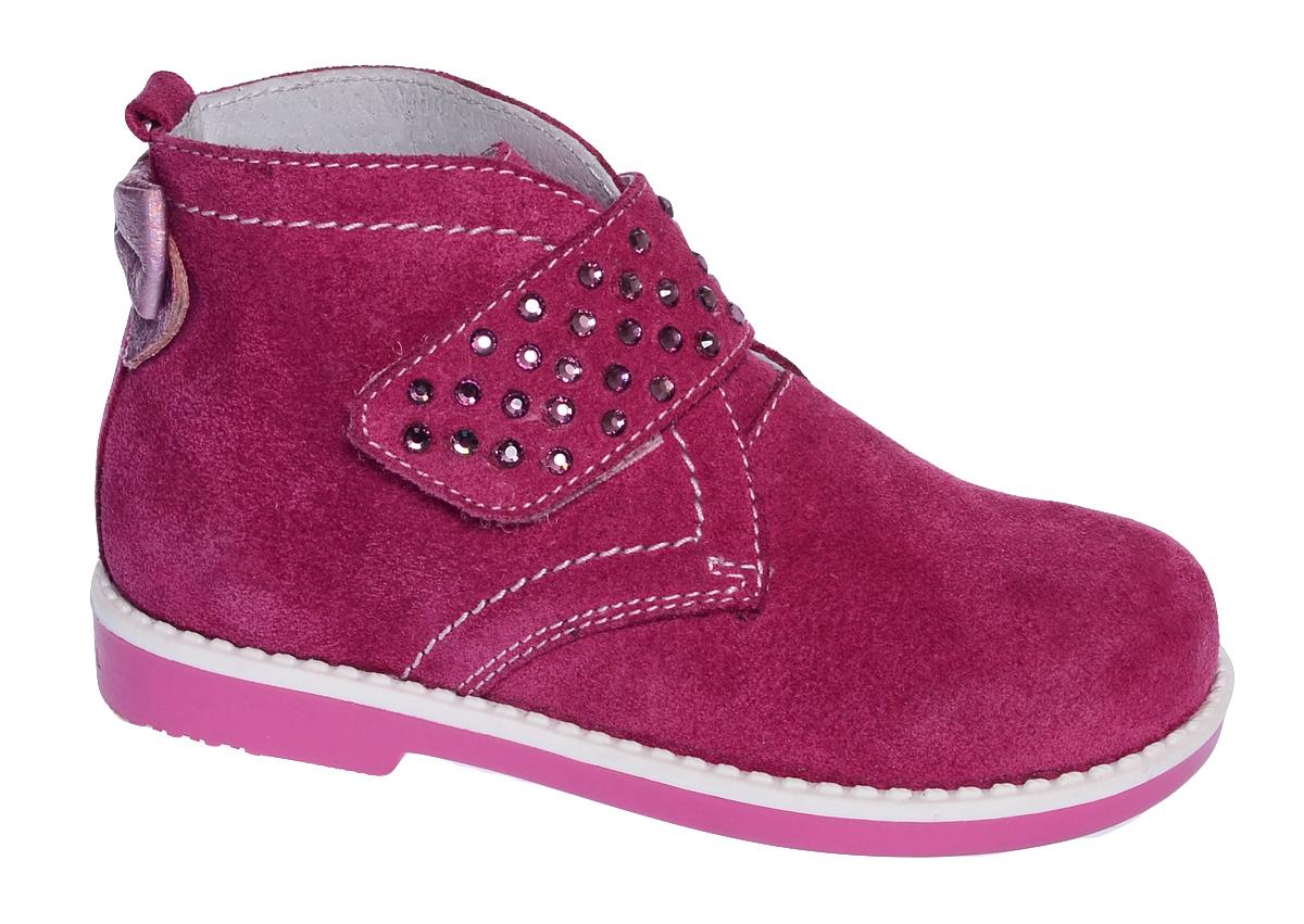Ботинки7-806541702Модные детские ботинки от Elegami выполнены из велюра. Модель оформлена бантиком из кожи, расположенным на заднике, и контрастной прострочкой. Внутренняя поверхность и стелька, выполненные из натуральной кожи, предотвращают натирание и гарантируют комфорт. Стелька дополнена супинатором с перфорацией, который обеспечивает правильное положение ноги ребенка при ходьбе. Широкий ремешок с застежкой-липучкой, декорированный стразами, обеспечивает надежную фиксацию обуви на ноге. Подошва выполнена из прочного ТЭП-материала и оснащена рифлением для лучшей сцепки с поверхностью. Стильные ботинки - незаменимая вещь в гардеробе вашего ребенка.
