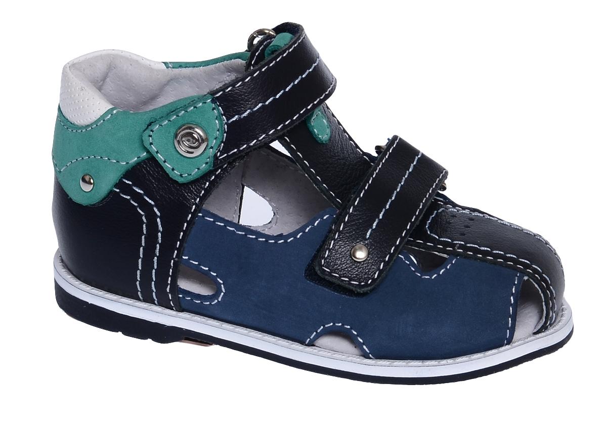 Сандалии7-805371701Великолепные сандалии от Elegami придутся по душе вашему мальчику. Модель изготовлена из высококачественной натуральной кожи и оформлена контрастной прострочкой. Внутренняя поверхность и стелька выполнены из натуральной кожи. Стелька дополнена супинатором с перфорацией, который обеспечивает правильное положение ноги ребенка при ходьбе. Ремешки с застежкой-липучкой надежно фиксируют ногу ребенка. Подошва выполнена из прочного ТЭП-материала. Рифление на подошве гарантирует идеальное сцепление с поверхностью. Такие сандалии займут достойное место в гардеробе вашего мальчика.