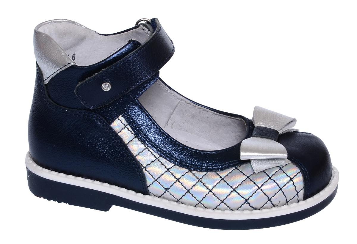Туфли6-801351703Нарядные туфли от Elegami выполнены полностью из натуральной кожи и оформлены декоративной стеганой прострочкой. Ремешок на застежке-липучке гарантирует надежную фиксацию обуви на ноге. Мысок оформлен бантиком. Мягкий манжет создает комфорт при ходьбе и предотвращает натирание ножки ребенка. Стелька с супинатором, выполненная из натуральной кожи, обеспечивает правильное положение ноги ребенка при ходьбе, предотвращает плоскостопие. Подошва выполнена из легкого и прочного ТЭП-материала. Рифленая поверхность подошвы защищает изделие от скольжения. Удобные туфли займут достойное место в гардеробе вашей девочки.