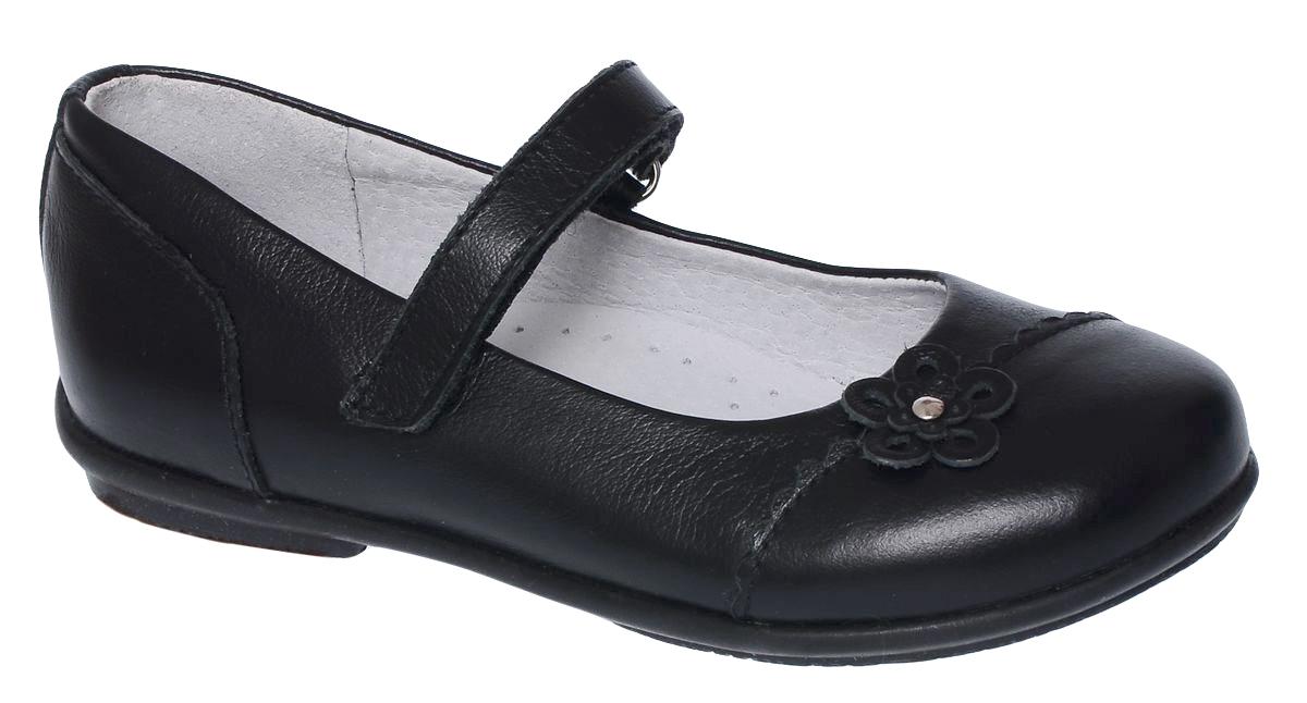 Туфли6-613301701Элегантные туфли от Elegami придутся по душе вашей юной моднице! Модель выполнена из натуральной кожи. Мыс туфель украшен аппликацией в виде цветка. Ремешок на застежке-липучке гарантирует надежную фиксацию обуви на ноге. Стелька с супинатором, выполненная из натуральной кожи, обеспечивает правильное положение ноги ребенка при ходьбе, предотвращает плоскостопие. Рифленая поверхность каблука и подошвы защищает изделие от скольжения. Удобные туфли займут достойное место в гардеробе вашей девочки.