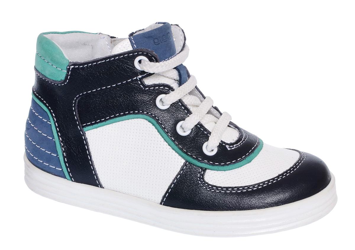 Ботинки6-612781703Модные детские ботинки от Elegami выполнены из натуральной кожи с перфорацией и оформлены контрастной прострочкой. Внутренняя поверхность и стелька, выполненные из натуральной кожи, предотвращают натирание и гарантируют комфорт. Подъем дополнен классической шнуровкой, которая обеспечивает плотное прилегание модели к стопе и регулирует объем. Ботинки застегиваются на застежку-молнию, расположенную на одной из боковых сторон. Подошва оснащена рифлением для лучшей сцепки с поверхностью. Стильные ботинки - незаменимая вещь в гардеробе вашего ребенка.
