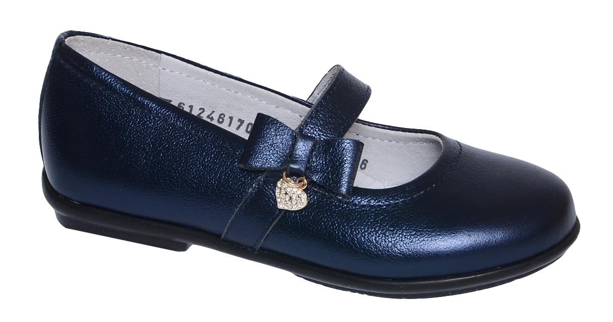 Туфли5-612461701Модные туфли от Elegami придутся по душе вашей юной моднице! Модель выполнена из натуральной кожи. Ремешок на застежке-липучке гарантирует надежную фиксацию обуви на ноге. Ремешок дополнен очаровательным бантиком с подвеской в форме сердечка со стразами. Стелька с супинатором, выполненная из натуральной кожи, обеспечивает правильное положение ноги ребенка при ходьбе, предотвращает плоскостопие. Подошва выполнена из легкого и прочного ТЭП-материала. Рифленая поверхность подошвы защищает изделие от скольжения. Удобные туфли займут достойное место в гардеробе вашей девочки.