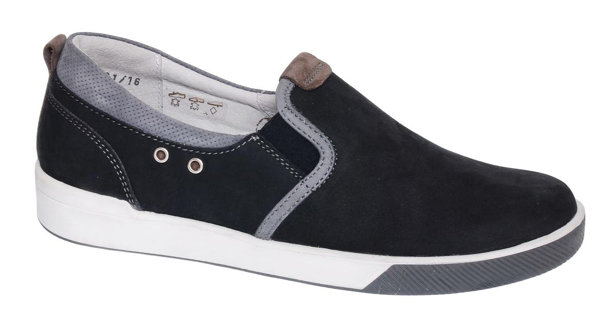 Слипоны5-518701611Стильные слипоны от Elegami придутся по душе вашему юному моднику. Модель выполнена из нубука с контрастной отделкой и прострочкой. На заднике предусмотрена кожаная петелька для удобства обувания. Резинки, расположенные на подъеме, отвечают за комфортную посадку модели на ноге. Подкладка и стелька из натуральной кожи обеспечивают комфорт при носке. Гибкая мягкая подошва из ТЭП-материала с оригинальным рифленым рисунком обеспечивает идеальное сцепление с разными поверхностями. Ультрамодные слипоны займут достойное место в гардеробе вашего ребенка.