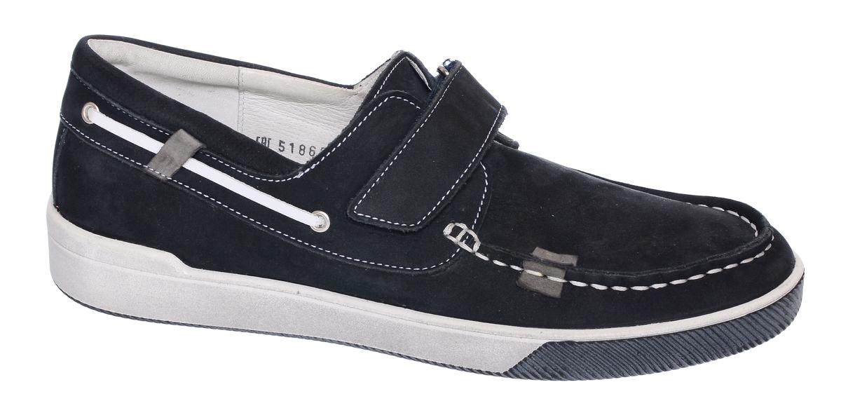 Полуботинки5-518691602Комфортные полуботинки от Elegami выполнены из натурального нубука и оформлены контрастной прострочкой и шнуровкой по бокам. Внутренняя поверхность и стелька из натуральной кожи обеспечат комфорт при носке. Ремешок с застежкой-липучкой, украшенный металлической пластиной с названием бренда, надежно фиксирует ногу ребенка. Подошва выполнена из прочного ТЭП-материала. Рифление на подошве гарантирует идеальное сцепление с поверхностью. Стильные полуботинки займут достойное место в гардеробе вашего ребенка.
