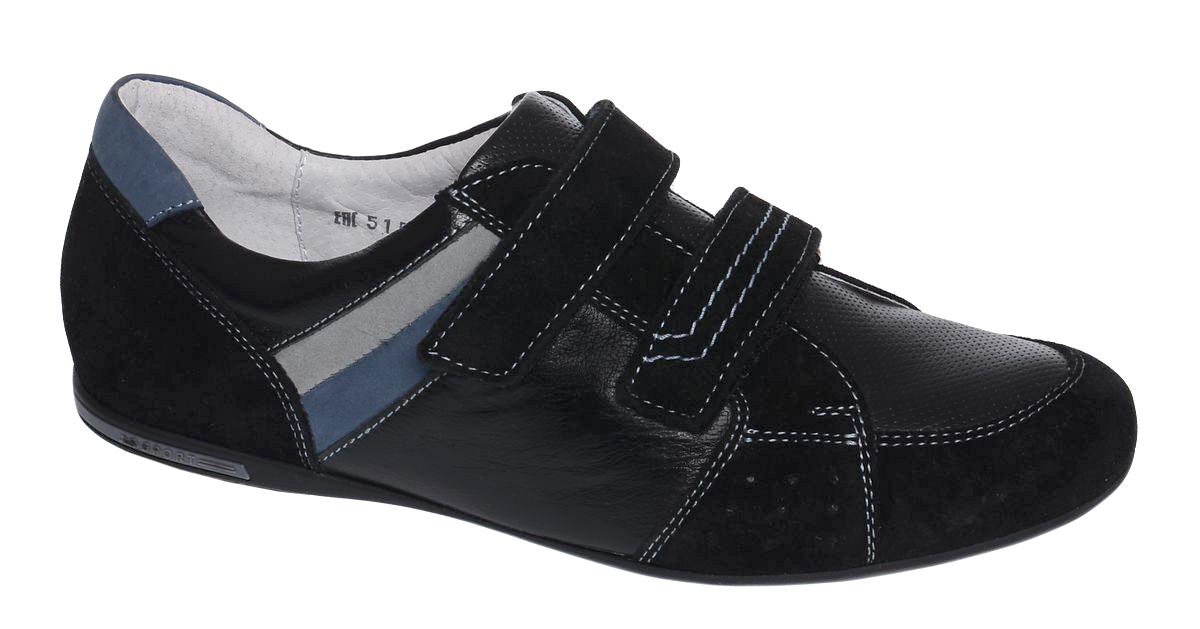 Полуботинки5-515551702Комфортные полуботинки от Elegami выполнены из натуральной кожи и велюра и оформлены контрастной прострочкой. Внутренняя поверхность и стелька из натуральной кожи обеспечат комфорт при носке. Ремешки с застежкой-липучкой надежно фиксируют ногу ребенка. Подошва выполнена из прочного ТЭП-материала. Рифление на подошве гарантирует идеальное сцепление с поверхностью. Такие полуботинки займут достойное место в гардеробе вашего ребенка.