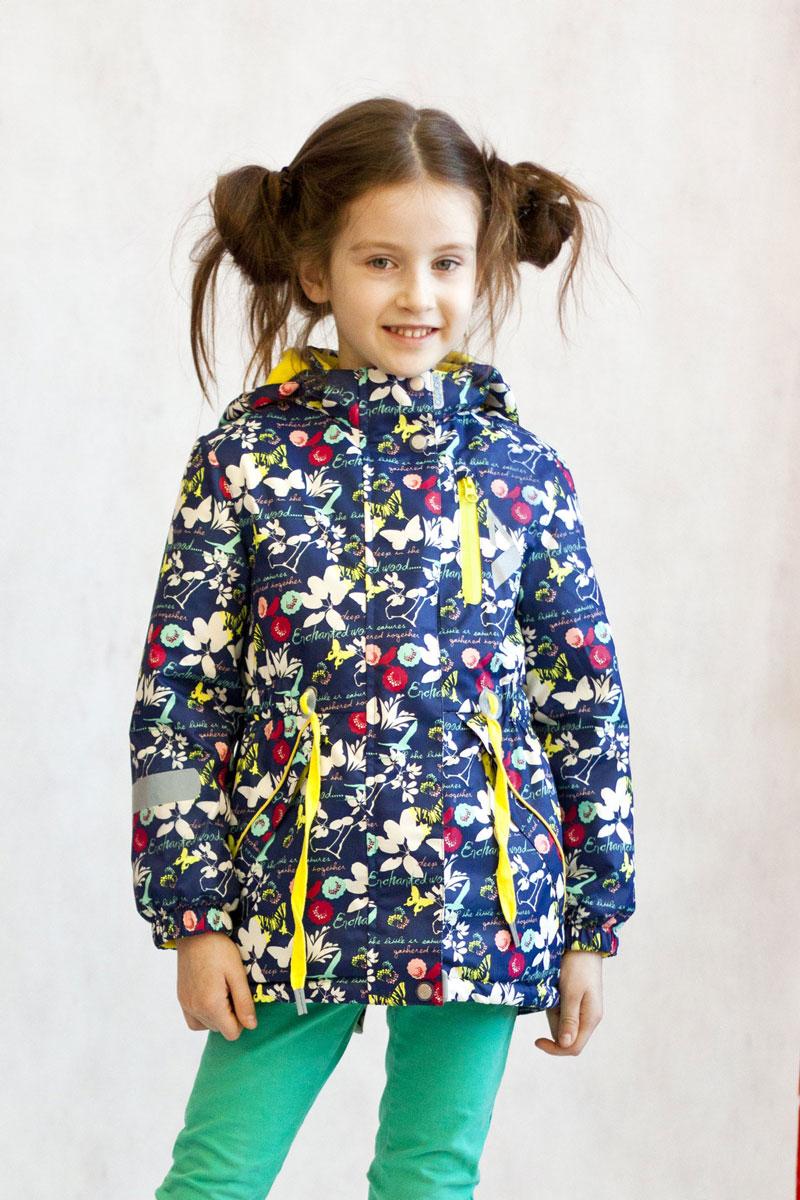 Куртка17/OA-2JK509-2Куртка-парка утепленная из мембранной коллекции Oldos Active. Верхняя ткань с мембраной 3000/3000 обеспечивает водонепроницаемость, при этом одежда дышит. Покрытие TEFLON повышает износостойкость, а так же облегчает уход за курткой. Утеплитель плотностью 100 г/м2 позволяет носить куртку при температуре от +10 С до -5 С. Флисовая подкладка в области грудки и спинки, а так же внутри капюшона и на воротнике-стойке обеспечивает дополнительное тепло и комфорта, также помогает мембране отводить излишнюю влагу (пот). Капюшон съемный. Куртка идеально сядет по фигуре благодаря регулируемой утяжке по талии, а так же резинкам на манжетах. Карманы на молнии. Внутри куртки есть кармашек с нашивкой-потеряшкой, который застегивается на липучку. Куртка оснащена светоотражающими элементами.