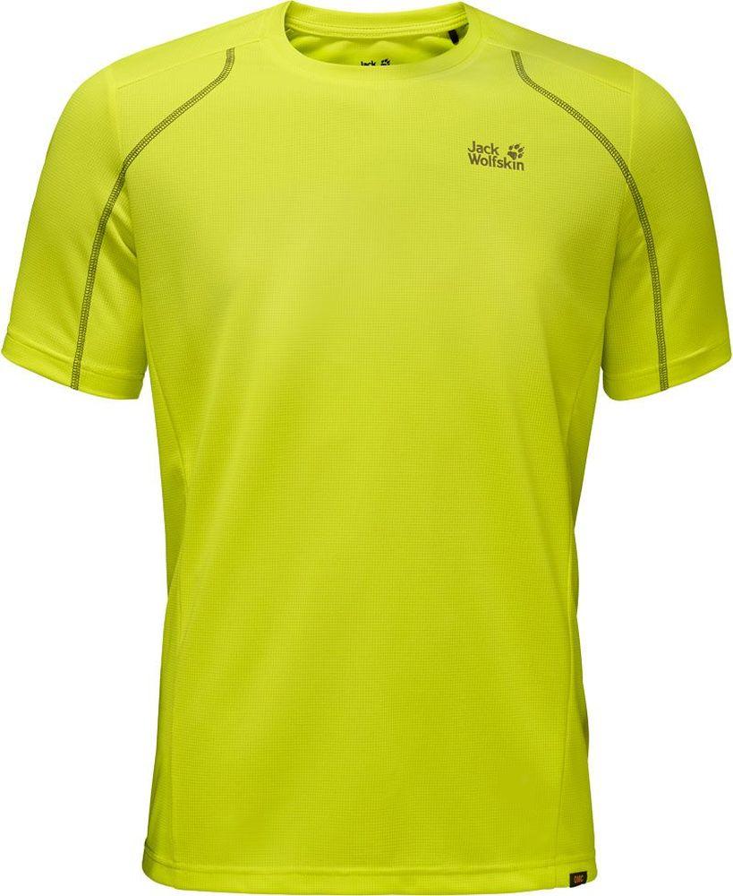 Футболка1804441-4088Футболка мужская Helium Chill T-Shirt M изготовлена из 100% полиэстера. Ткань обладает терморегулирующим эффектом, контролирует влажность и охлаждает тело. Легкая ткань прекрасно адаптируется к вашей температуре тела, хорошо дышит и быстро поглощает влагу - чтобы вы чувствовали себя комфортно на протяжении дня. Модель имеет круглый вырез горловины и короткие стандартные рукава. Футболка дополнена логотипом бренда и декоративной стежкой, которая придает модели спортивный облик.