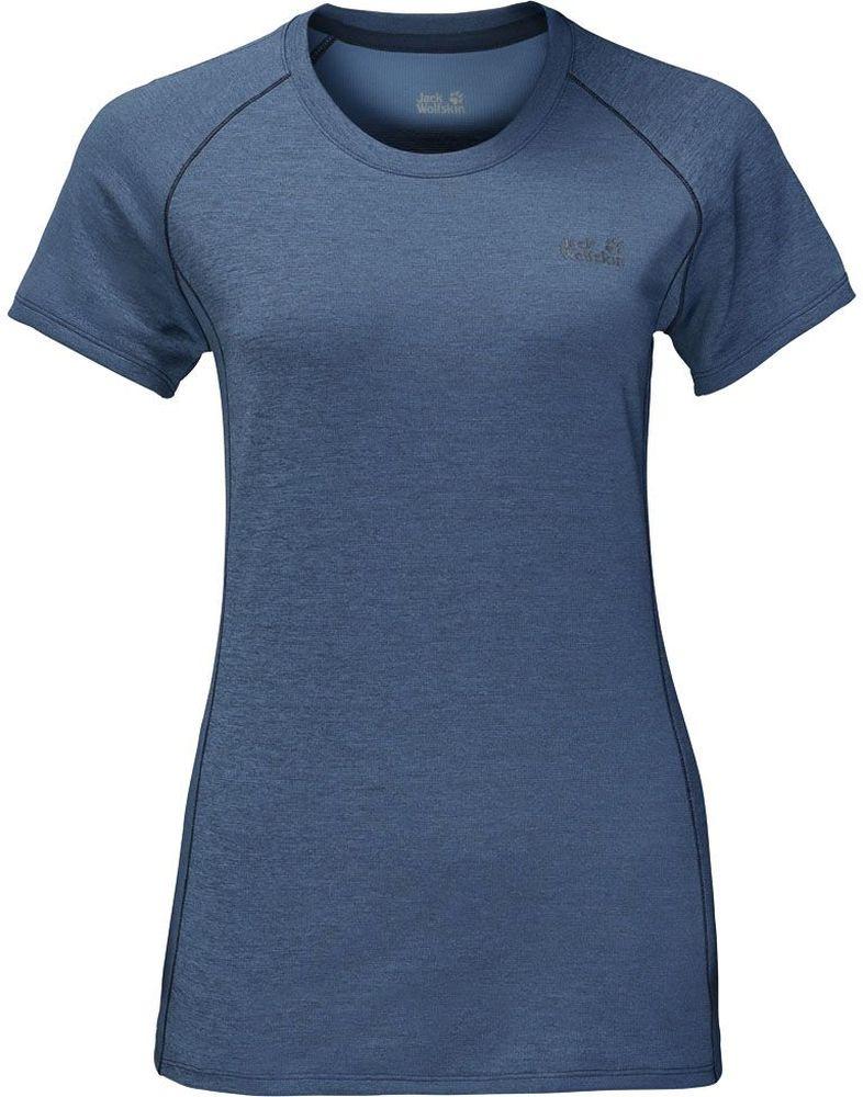 1805441-1588Эластичная, прочная и функциональная футболка с высоким фактором защиты от УФ и технологией сохранения свежести.