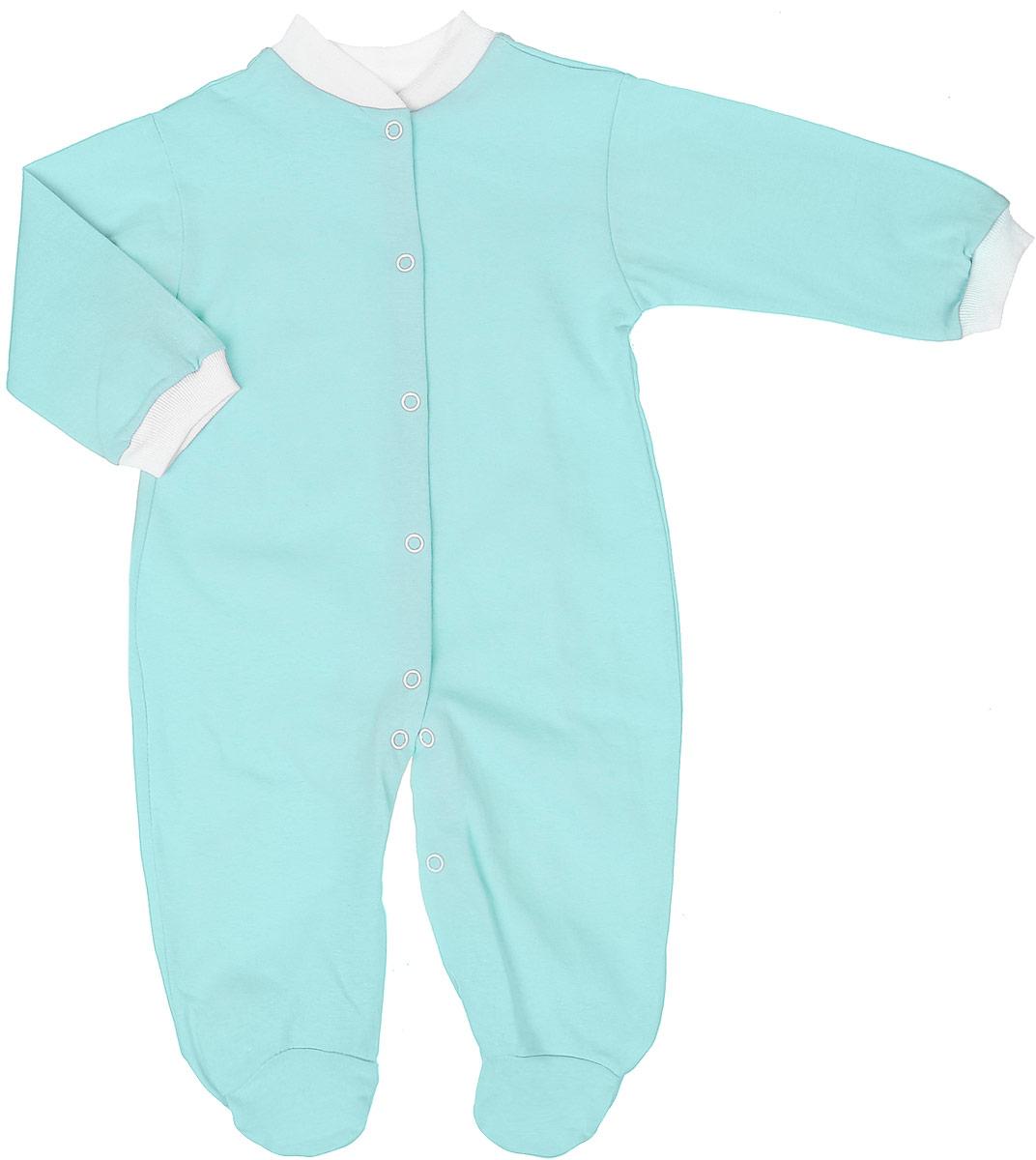 5801Удобный детский комбинезон Чудесные одежки выполнен из натурального хлопка. Комбинезон с небольшим воротничком-стойкой, длинными рукавами и закрытыми ножками имеет застежки-кнопки спереди и на ластовице, которые помогают легко переодеть младенца или сменить подгузник. Воротничок и манжеты на рукавах выполнены из трикотажной эластичной резинки. Изделие оформлено в лаконичном дизайне.