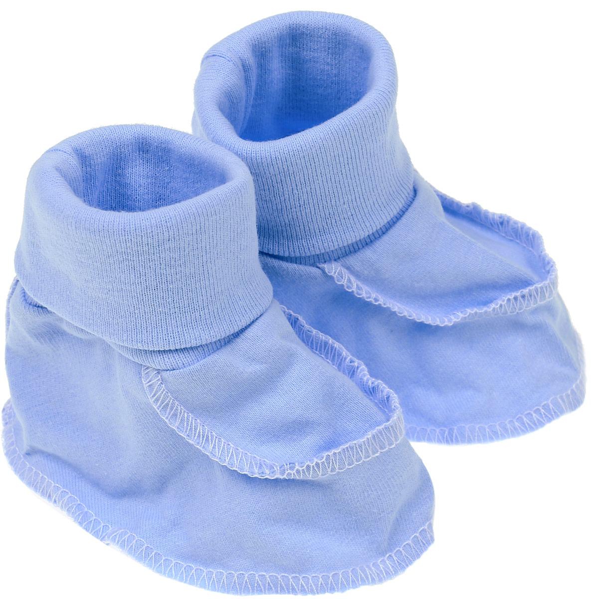 5902Пинетки Чудесные одежки изготовлены из натурального хлопка. Они не раздражают нежную кожу ребенка. Широкая эластичная резинке не стягивают ножки. Швы в пинетках выполнены на лицевую сторону.
