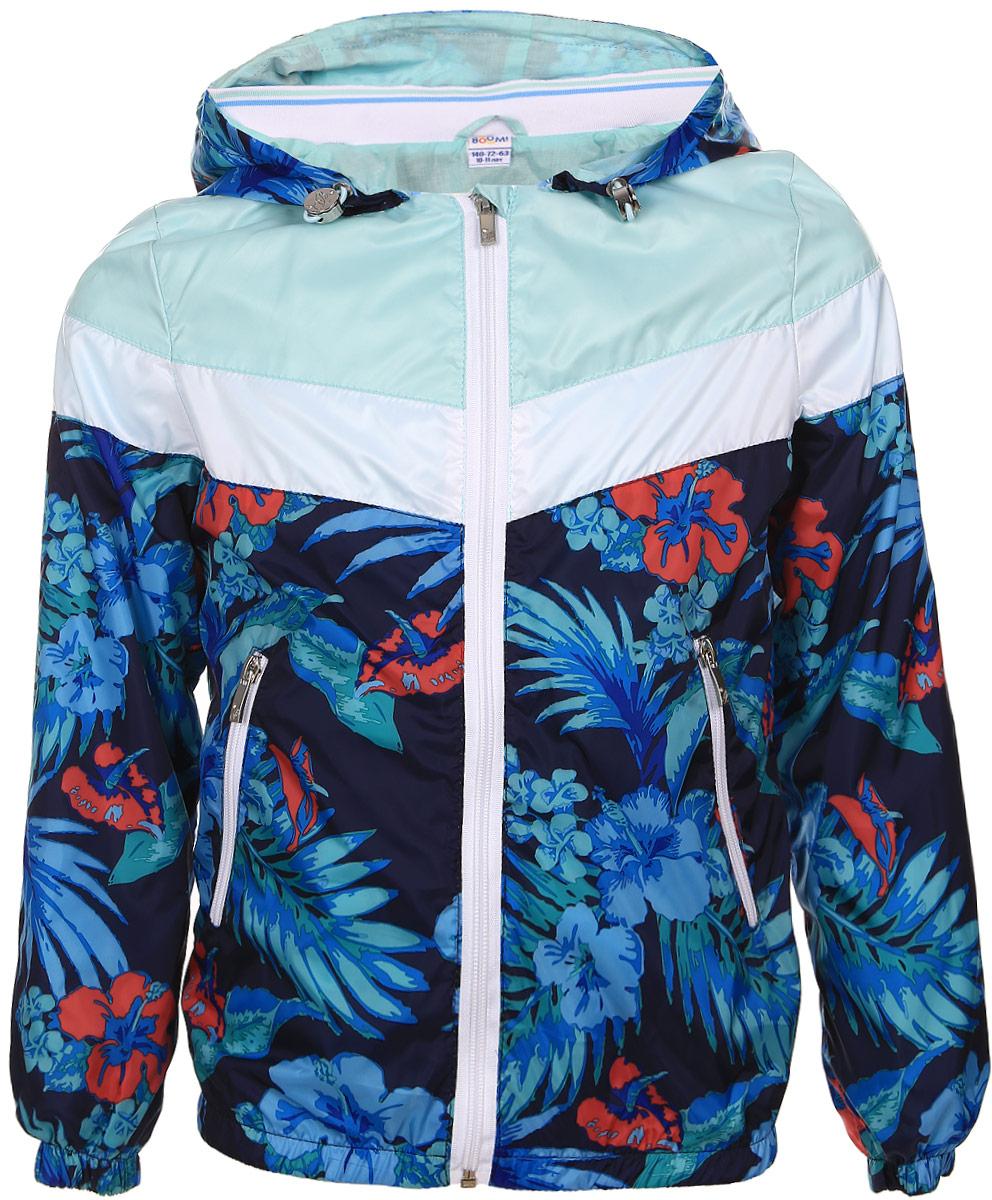 70001_BOG_вар.1Лёгкая куртка для девочки Boom! изготовлена из водонепроницаемого полиэстера. Куртка с тропическим принтом застегивается на пластиковую застежку-молнию. У модели предусмотрены два врезных кармана на молниях. Капюшон съемный, пристегивается на пуговицы. Капюшон оснащен резинкой-утяжкой со стопперами. Манжеты рукавов и низ куртки дополнены вшитыми резинками.