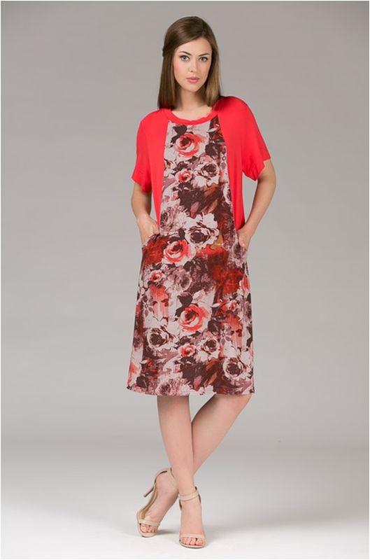 Платье домашнее389Пл1Великолепное платье из вискозы с эффектом накидки.