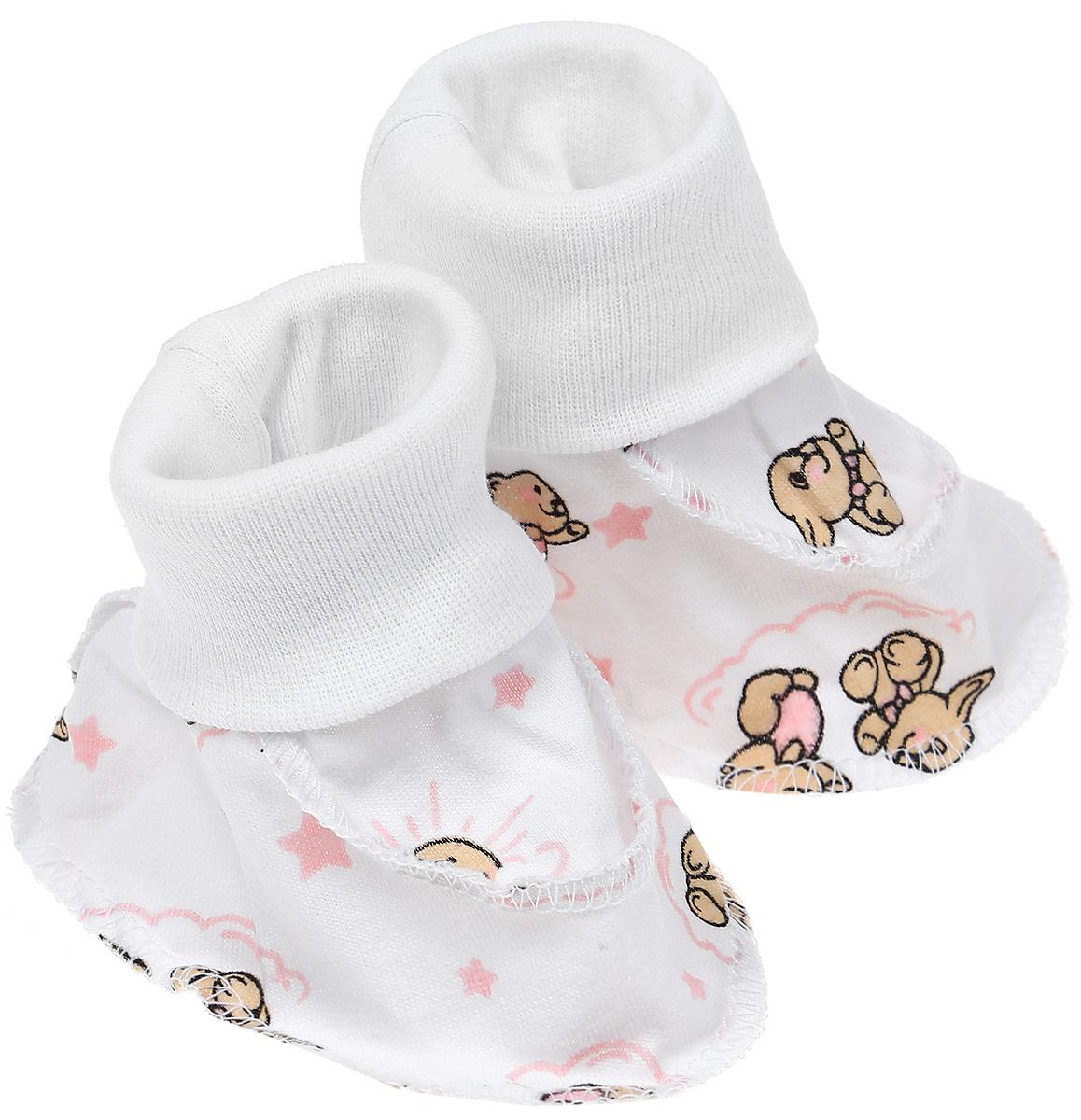 Пинетки5902Пинетки Чудесные одежки изготовлены из натурального хлопка и не раздражают нежную кожу ребенка. Широкие эластичные резинки не стягивают ножки. Швы в пинетках выполнены на лицевую сторону.