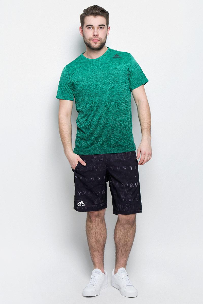 ФутболкаBK6141Мужская футболка adidas Freelift Grad выполнена из 100% полиэстера. Ткань с технологией climalite быстро и эффективно отводит влагу с поверхности кожи, поддерживая комфортный микроклимат. Особый крой и строение швов FreeLift обеспечивают поддерживающую посадку для полной свободы движений и не дают модели задираться.