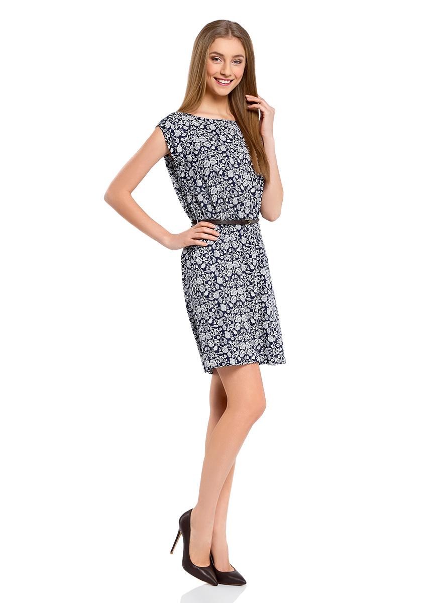 Платье11910073-2/45470/7912F