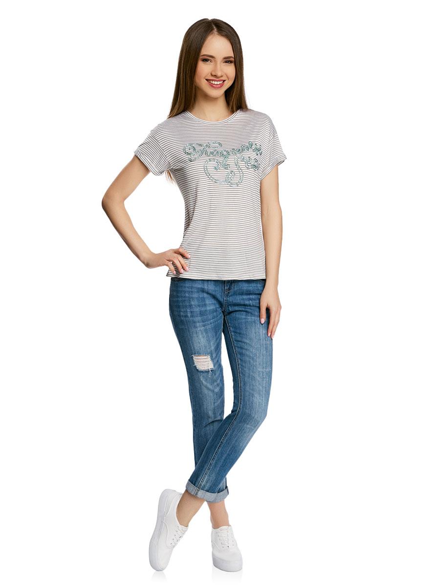 Футболка14701050/46460/1045SСтильная женская футболка с круглым вырезом горловины и короткими рукавами выполнена из натуральной вискозы. Модель оформлена принтом в полоску, а на груди декорирована надписью из люрекса.