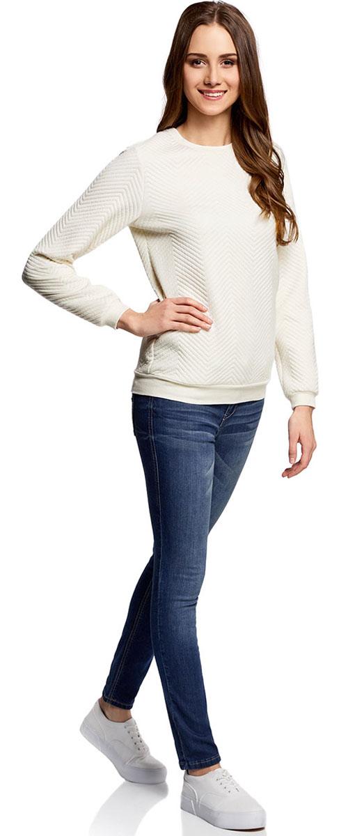 Свитшот14801037-2/45247/1200NСвитшот прямого силуэта с круглым вырезом горловины и длинными рукавами выполнен из фактурной ткани.