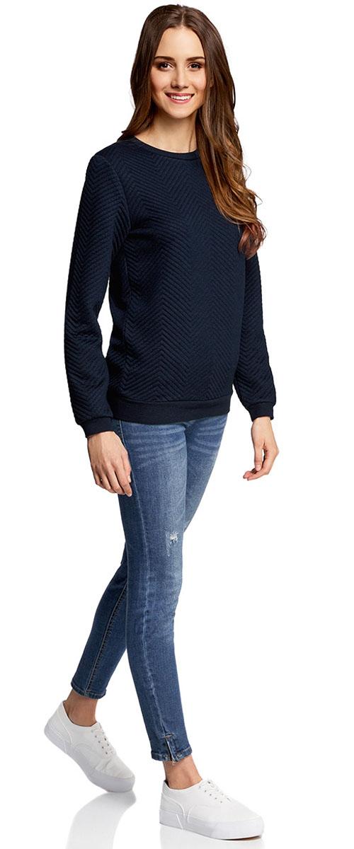 14801037-2/45247/1200NСвитшот прямого силуэта из фактурной ткани