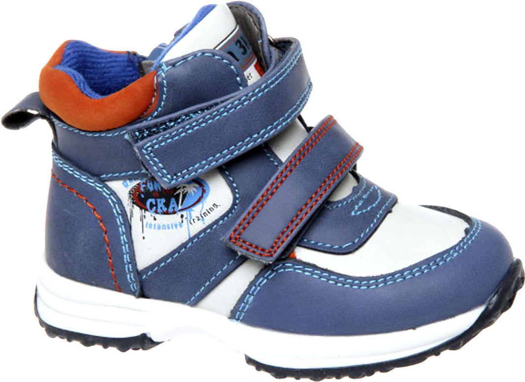 БотинкиR806226151Модные ботинки для мальчика Сказка, выполненные из натуральной и искусственной кожи, дополнены текстилем. Ремешки с застежками-липучками надежно зафиксируют модель на ноге. Подошва дополнена рифлением.