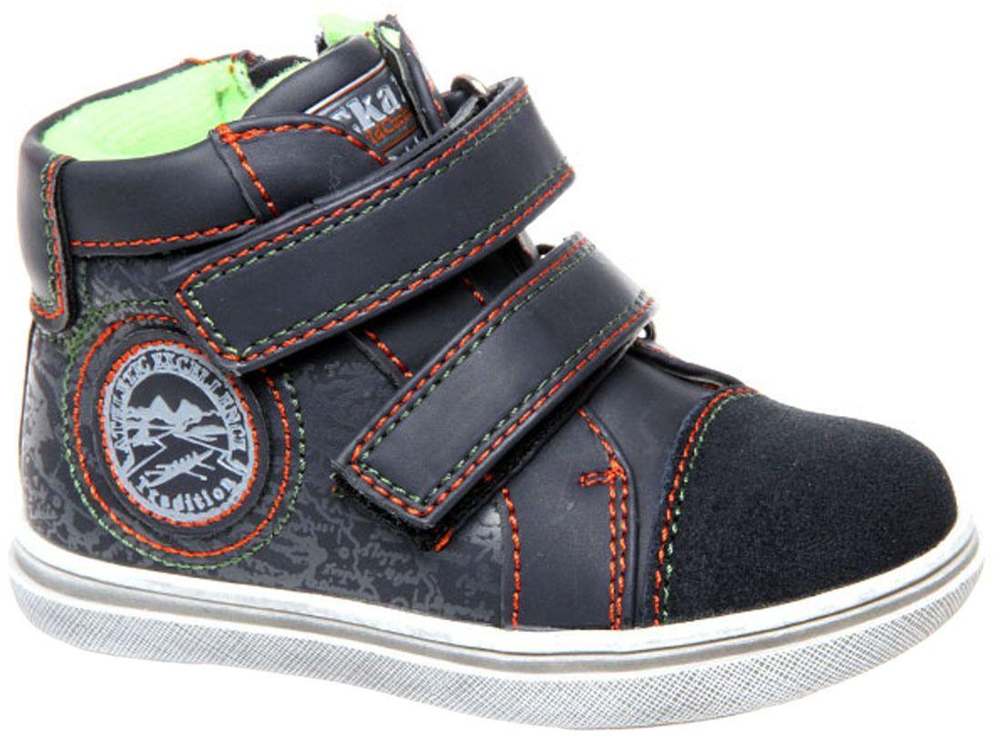 Ботинки Сказка R612526143