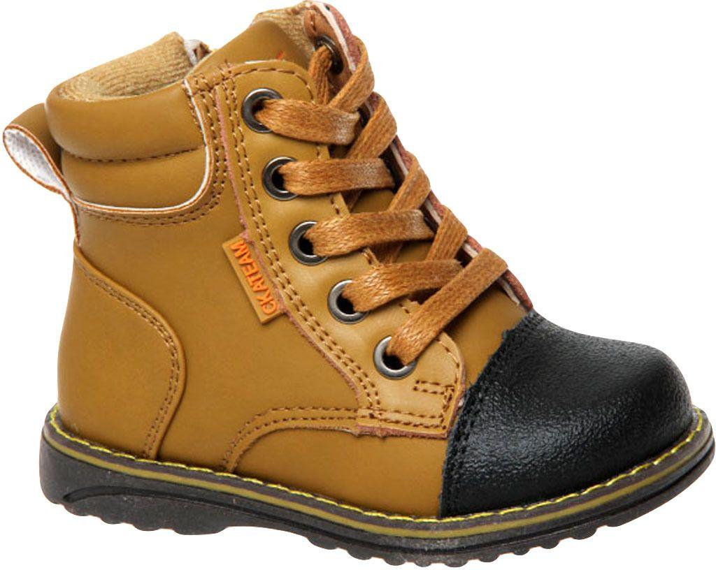 Ботинки Сказка R262226206