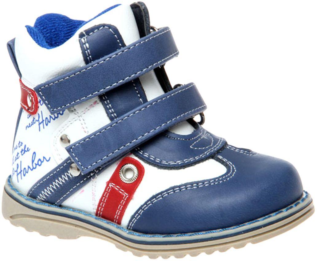 Ботинки Сказка R262226205