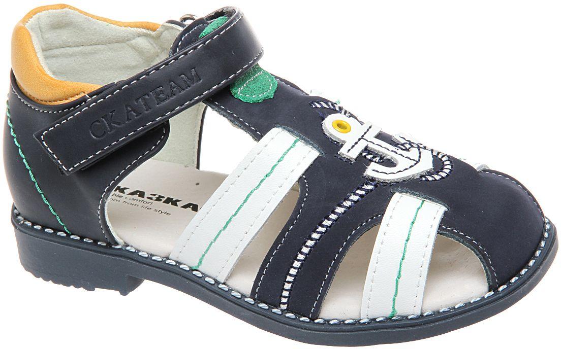 СандалииR226710973Стильные сандалии Сказка придутся по душе вашему моднику! Модель выполнена из искусственной и натуральной кожи. Обувь оформлена оригинальным принтом. Мягкая стелька с поверхностью из натуральной кожи. Удобные сандалии - необходимая вещь в гардеробе каждого ребенка.