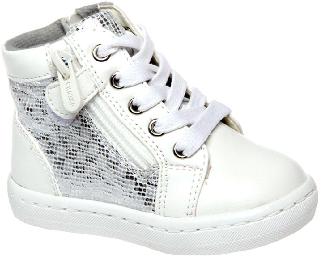 Ботинки Сказка R216226115