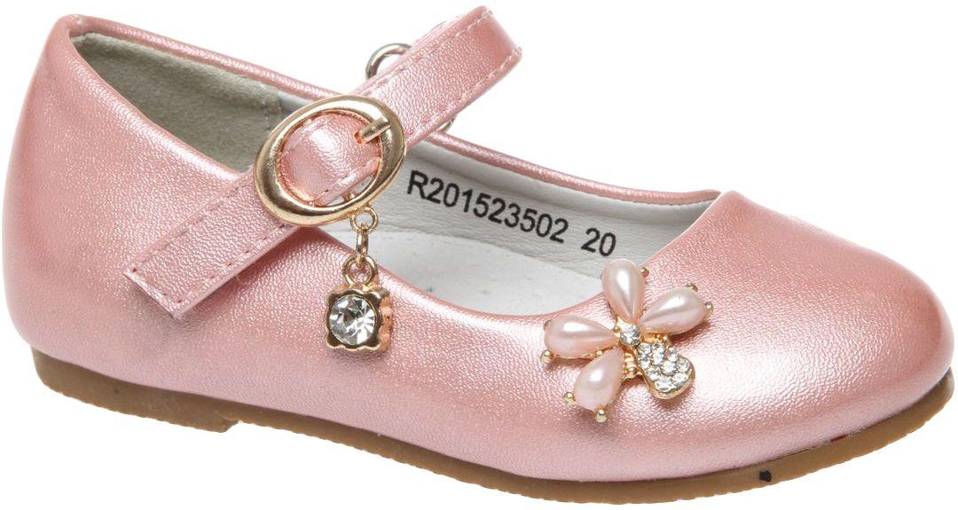 ТуфлиR201523502Стильные туфли Сказка придутся по душе вашей юной моднице! Верх модели изготовлен из натуральной и искусственной кожи. Оформлена модель оригинальной фурнитурой. Стелька из натуральной кожи. Ремешок с застежкой надежно зафиксирует ножку. Удобные туфли - незаменимая вещь в гардеробе каждой девочки.