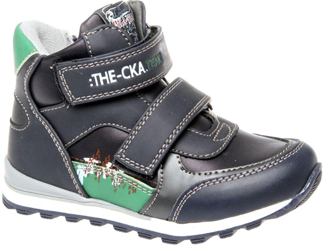БотинкиR082326761Модные ботинки Сказка не оставят равнодушным вашего ребенка! Модель выполнена из натуральной и искусственной кожи. Ремешки на застежках-липучках, обеспечивают надежную фиксацию обуви на ноге. Стильные ботинки - незаменимая вещь в гардеробе вашего мальчика.