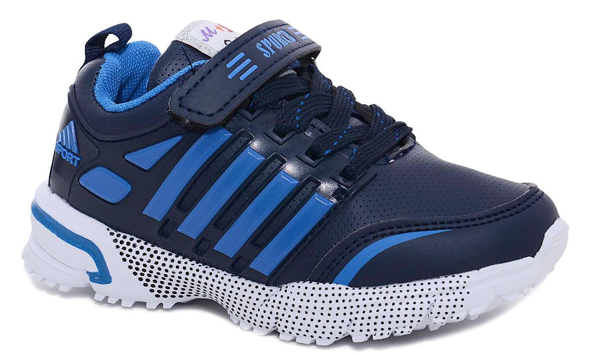 Кроссовки7429_18Стильные кроссовки для мальчика М+Д выполнены из качественной искусственной кожи. Модель оформлена яркими декоративными вставками. Обувь фиксируется на ноге при помощи удобной шнуровки и липучки. Высокая подошва из полимера дополнена рифлением.
