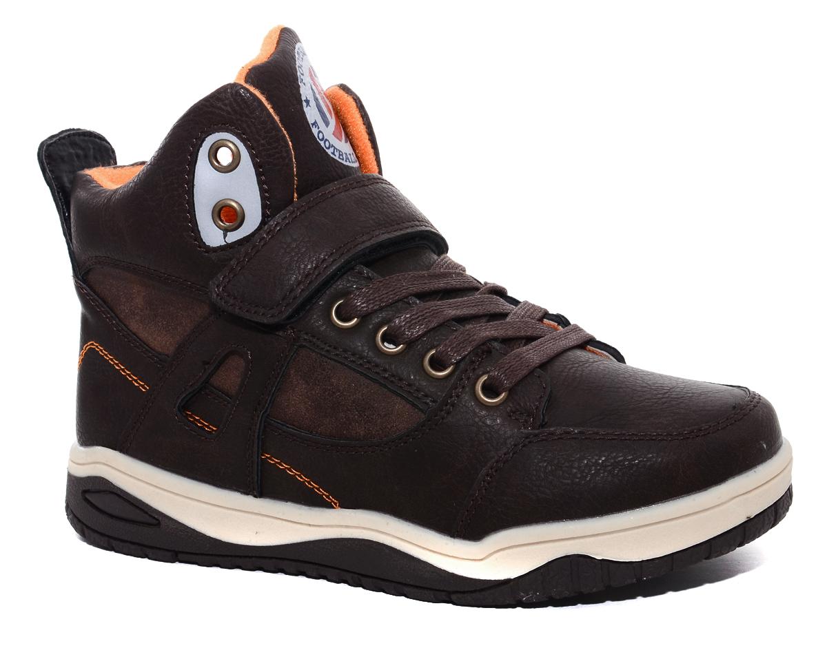 Ботинки7509_12Модные ботинки для мальчика от М+Д выполнены из качественной искусственной кожи. Модель оформлена декоративными строчками и оригинальным принтом на язычке. Удобная шнуровка и хлястик с липучкой позволяют легко снимать и надевать модель. Мягкая подкладка и стелька не дадут ногам замерзнуть. Подошва дополнена рифлением.