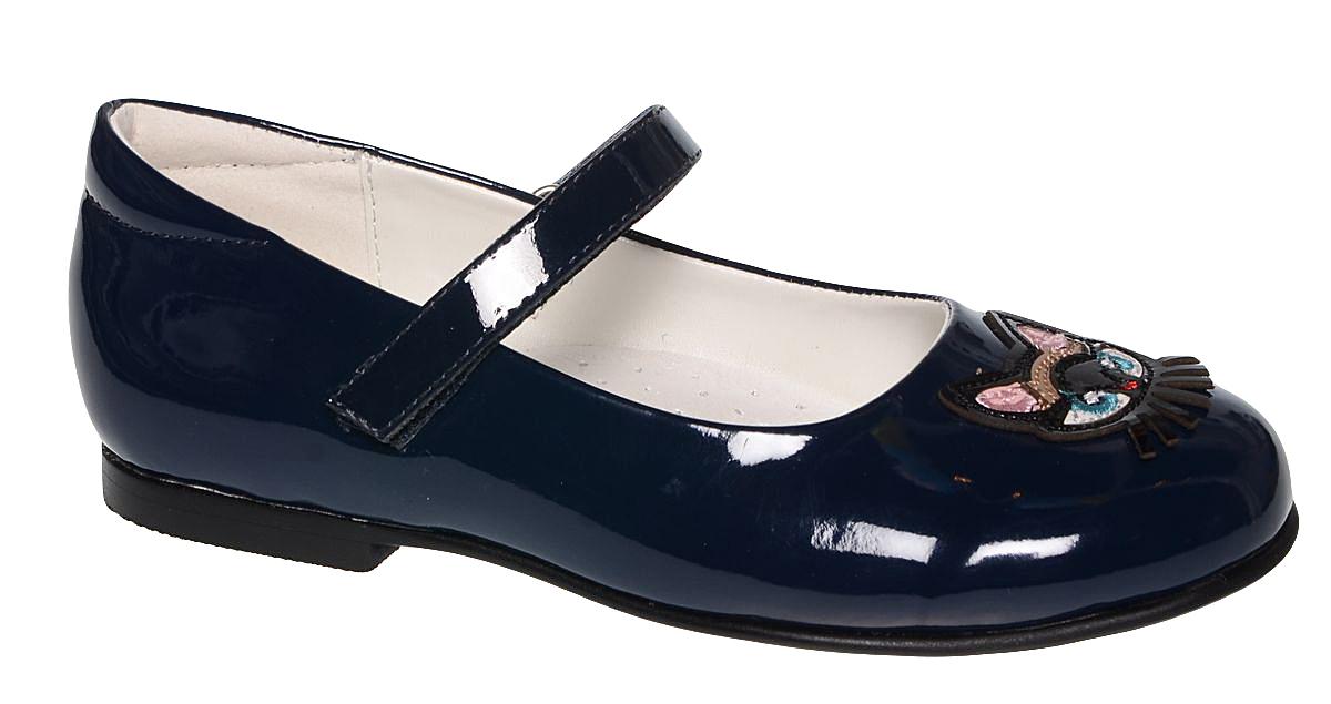 ТуфлиA-B85-32-CЧудесные туфли от фирмы BiKi понравятся вашей юной моднице с первого взгляда. Модель выполнена из лакированной комбинированной кожи. Мысок оформлен аппликацией в виде кошачьей мордочки. На ноге модель фиксируется с помощью удобного ремешка на застежке-липучке. Подкладка и стелька, изготовленные из натуральной кожи, предотвратят натирание и гарантируют уют. Стелька дополнена супинатором, который обеспечивает правильное положение ноги ребенка при ходьбе, предотвращает плоскостопие. Подошва, выполненная из полимерного материала, оснащена рифлением для лучшего сцепления с различными поверхностями. Стильные и удобные туфли - незаменимая вещь в гардеробе каждой школьницы.