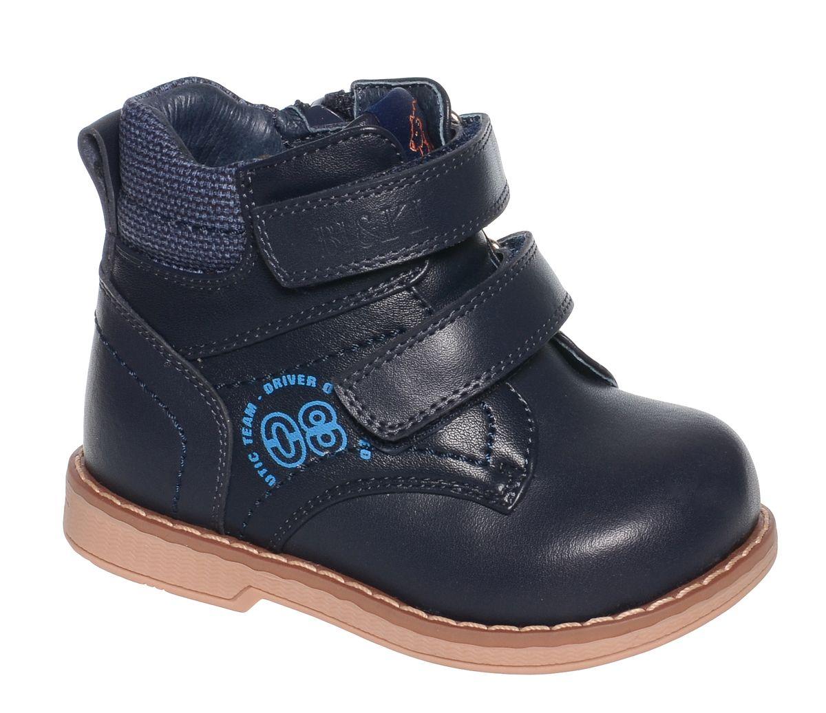 БотинкиA-B86-44-BДетские ботинки от BiKi заинтересуют вашего модника с первого взгляда. Модель выполнена из комбинации натуральной и искусственной кожи. Внутренняя поверхность и стелька, выполненные из натуральной кожи и байки, предотвращают натирание и гарантируют комфорт. Подъем дополнен ремешками на застежках-липучках, которые обеспечивают плотное прилегание модели к стопе и регулируют объем. Ботинки застегиваются на застежку-молнию, расположенную на одной из боковых сторон. Подошва оснащена рифлением для лучшей сцепки с поверхностью. Стильные и удобные ботинки - незаменимая вещь в весенне-осеннем гардеробе.