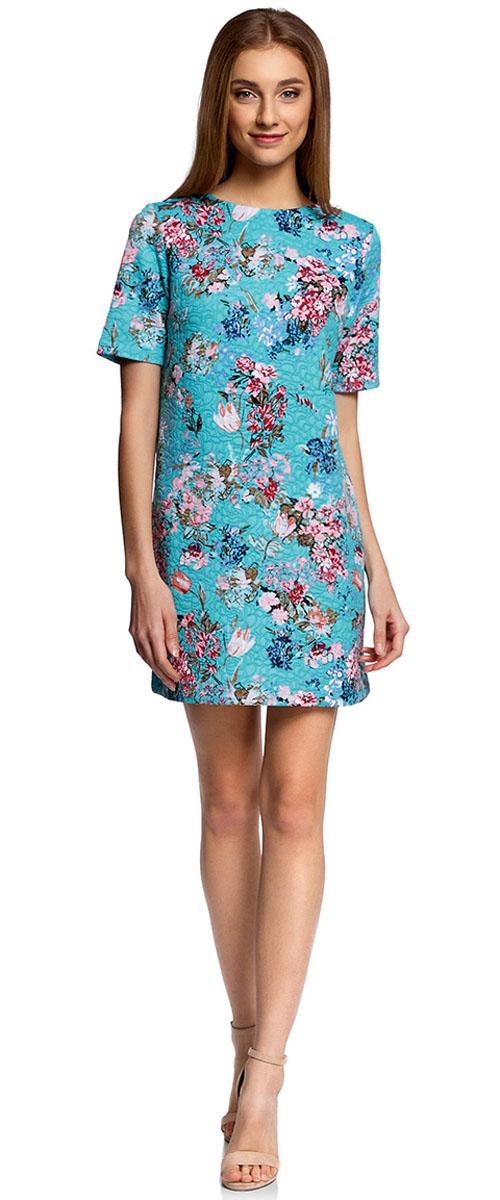 Платье24001110-3/42316/3000NЛаконичное платье прямого силуэта oodji Collection выполнено из мягкой фактурной ткани. Модель мини-длины с круглым вырезом горловины и короткими рукавами застегивается на скрытую молнию на спинке.