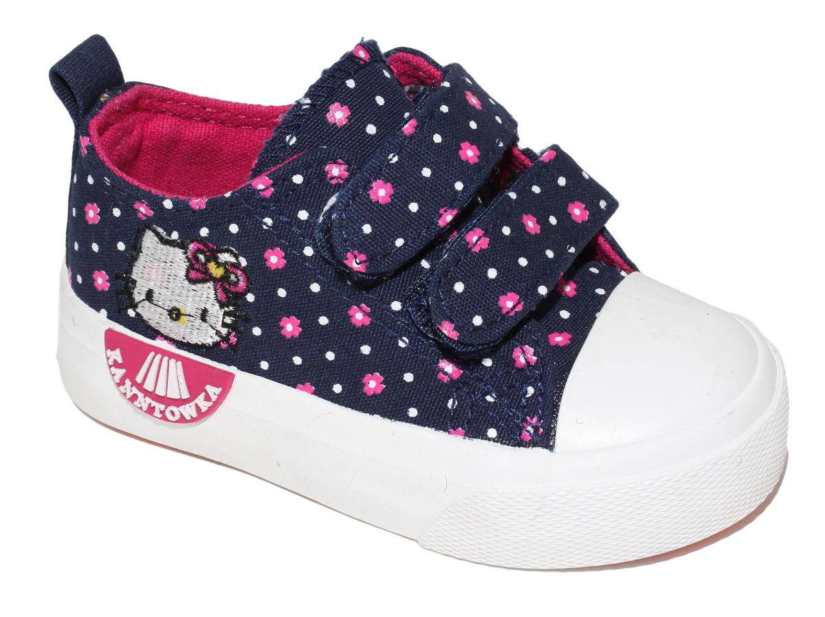 КедыD5867Кеды для девочки Капитошка очаруют вашего ребенка с первого взгляда! Модель выполнена из текстиля. Внутренняя поверхность из текстиля. Подошва с рифлением обеспечивает идеальное сцепление с любой поверхностью. Ремешки на застежках-липучках, обеспечивают надежную фиксацию обуви на ноге. Эффектные кеды приведут в восторг вашего ребенка!