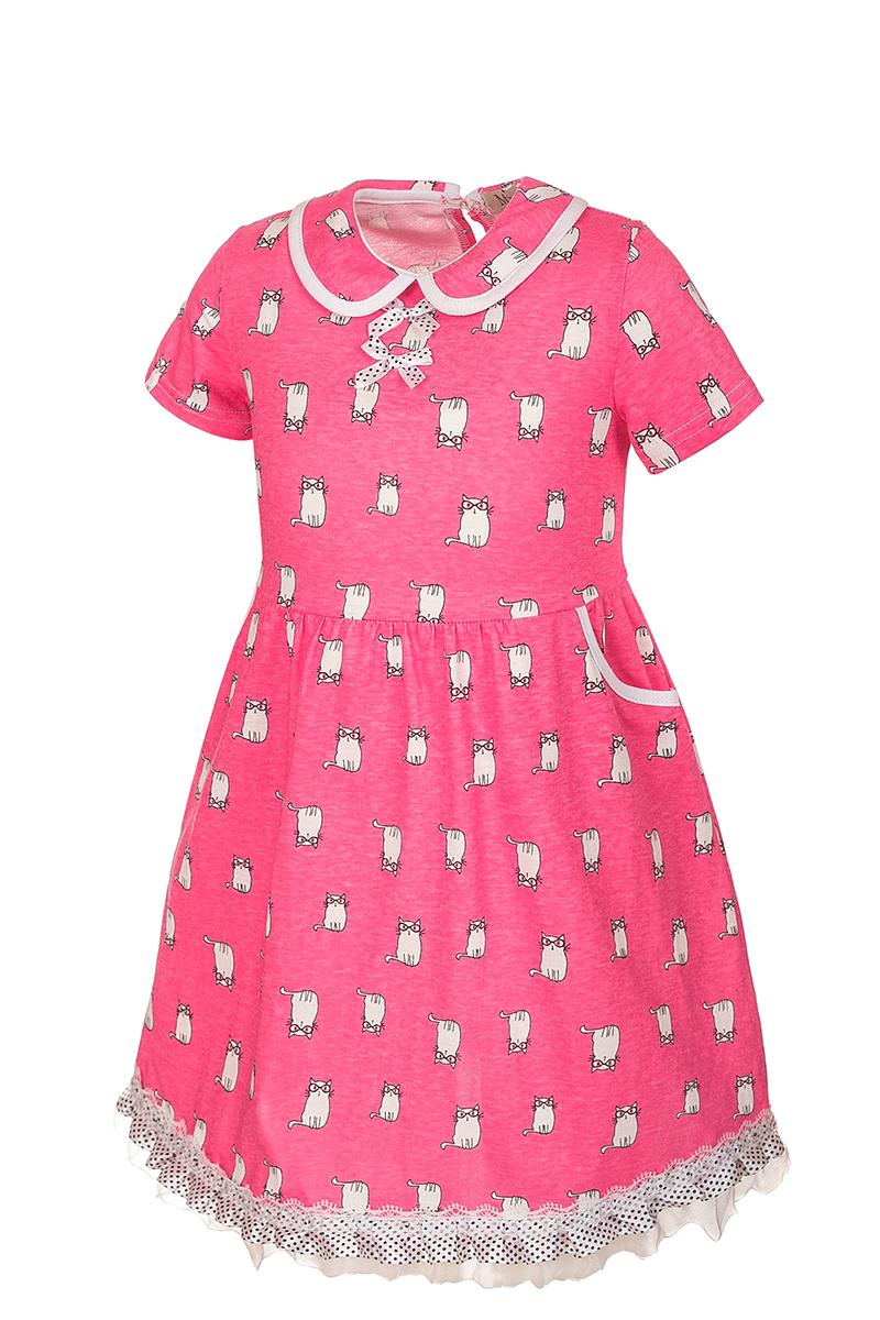 ПлатьеSJD27005M05Модное платье для девочки M&D выполнено из натурального хлопка. Модель с отложным воротником и короткими рукавами сзади застегивается на пуговицу. По бокам изделие дополнено карманами, понизу оформлено оборкой.