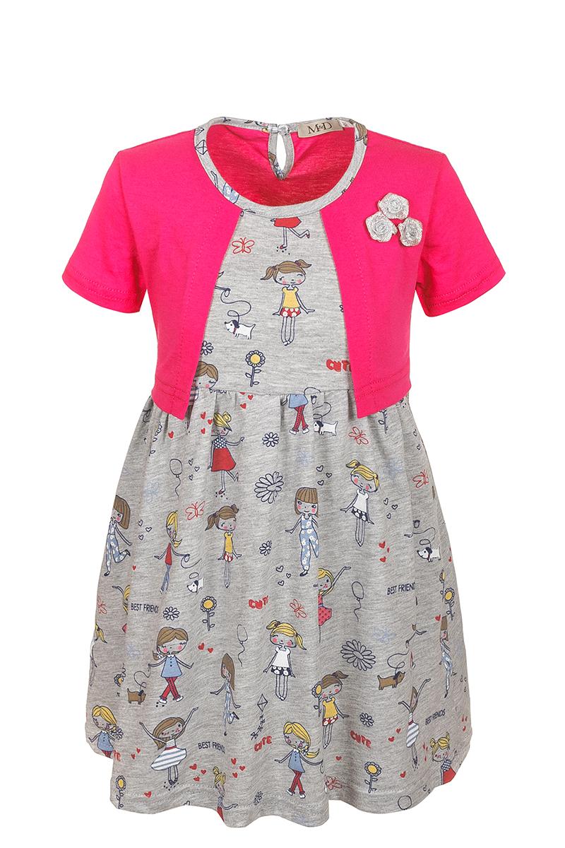 ПлатьеSJD27006M91Модное платье M&D выполнено из натурального хлопка. Платье с круглым вырезом горловины и короткими рукавами-фонариками застегивается по спинке на пуговицу. От линии талии заложены складочки, придающие платью пышность. Изделие оформлено оригинальным принтом и украшено розочками. Отделка и расцветка модели создают эффект 2 в 1 - платья с жакетом.