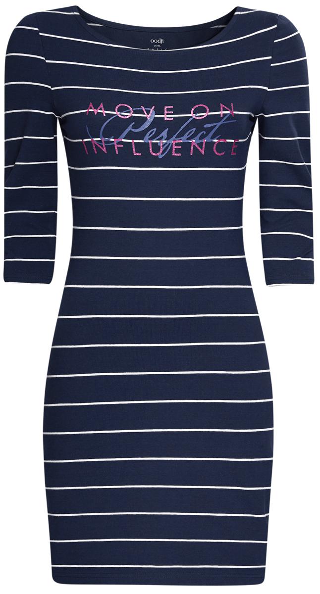 Платье14001071-8/46148/7910PСтильное платье oodji Ultra выполнено из хлопка с добавлением полиуретана. Модель по фигуре с круглым вырезом горловины и рукавами 3/4. Платье оформлено принтом в полоску и надписями на груди.