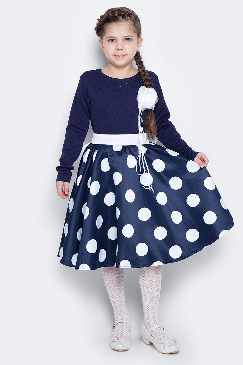 Платье PlayToday 462024