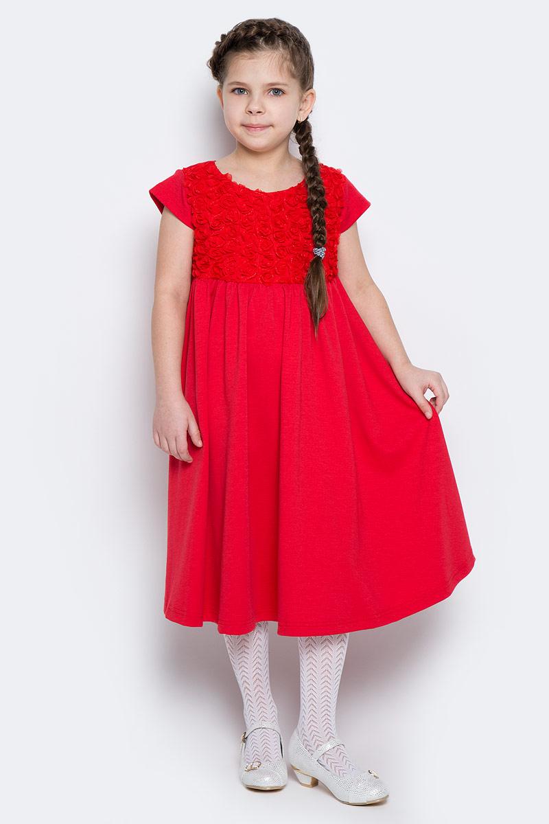 Платье462001Элегантное платье красного цвета создано специально для настоящей принцессы! Изделие выполнено из легкого комфортного материала и оформлено фактурным цветочным узором в верхней части. Модель с круглым вырезом горловины и рукавами-крылышками застегивается на потайную молнию по спинке.