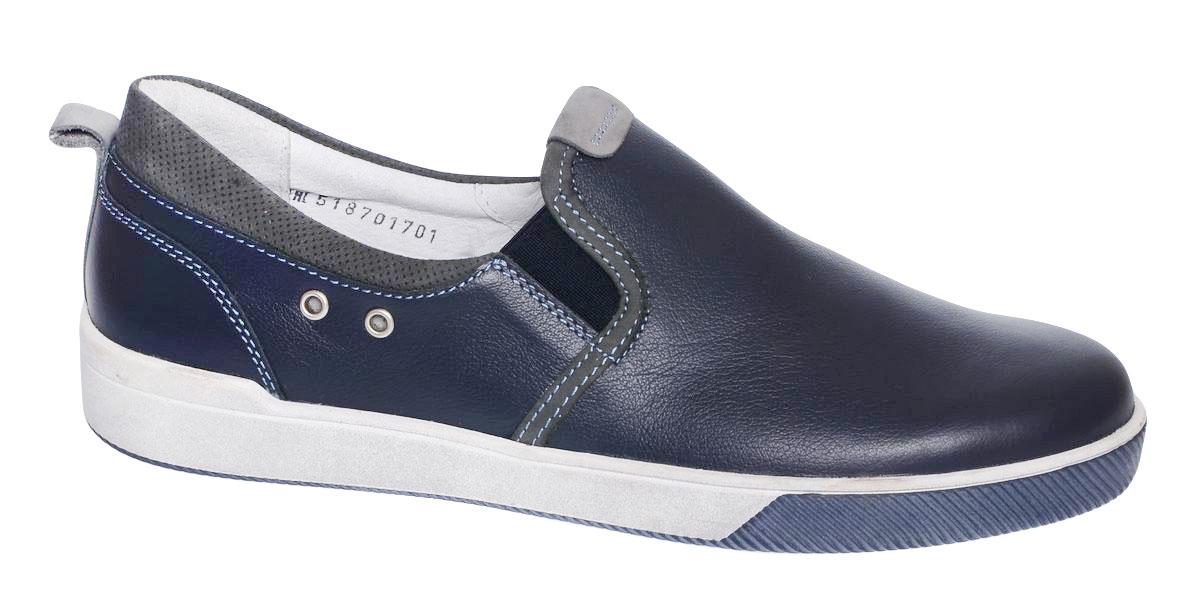 Слипоны5-518701701Стильные слипоны от Elegami придутся по душе вашему юному моднику. Модель выполнена из натуральной кожи с контрастной отделкой и прострочкой. На заднике предусмотрена кожаная петелька для удобства обувания. Резинки, расположенные на подъеме, отвечают за комфортную посадку модели на ноге. Подкладка и стелька из натуральной кожи обеспечивают комфорт при носке. Гибкая мягкая подошва из ТЭП-материала с оригинальным рифленым рисунком обеспечивает идеальное сцепление с разными поверхностями. Ультрамодные слипоны займут достойное место в гардеробе вашего ребенка.