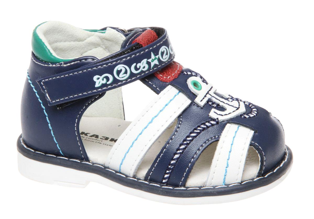 СандалииR921310419Стильные сандалии Сказка придутся по душе вашему моднику! Модель выполнена из искусственной и натуральной кожи. Обувь оформлена оригинальным принтом. Мягкая стелька с поверхностью из натуральной кожи. Удобные сандалии - необходимая вещь в гардеробе каждого ребенка.
