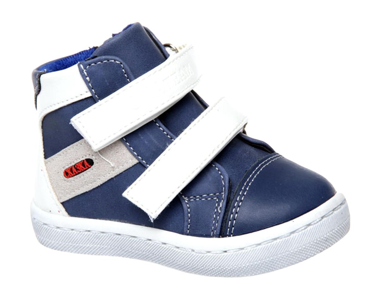 БотинкиR216226116Модные ботинки Сказка не оставят равнодушным вашего ребенка! Модель выполнена из натуральной и искусственной кожи. Ремешки на застежках-липучках, обеспечивают надежную фиксацию обуви на ноге. Стильные ботинки - незаменимая вещь в гардеробе вашего мальчика.