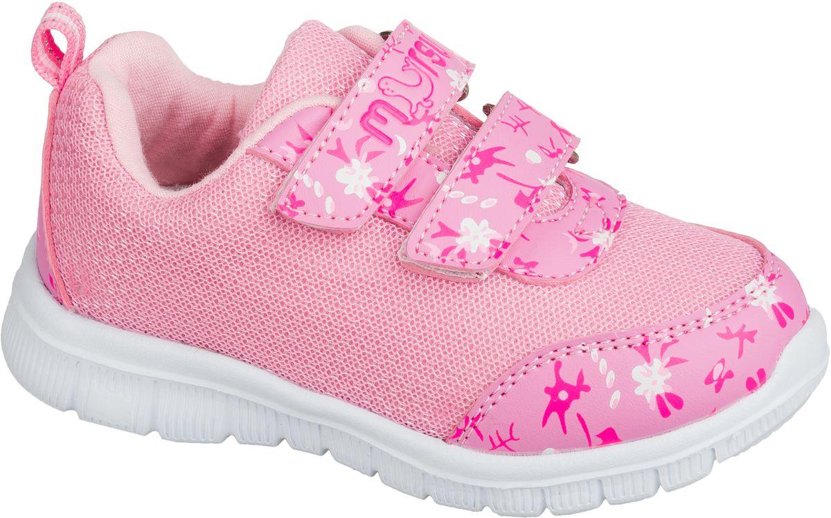 Кроссовки101545Стильные кроссовки от Mursu предназначены для занятий спортом и повседневной носки. Модель выполнена из качественного текстиля с элементами из искусственной кожи и оформлена оригинальным принтом. На заднике предусмотрена петелька для удобства обувания. Хлястики с липучками прочно закрепят модель на ноге. Подкладка и стелька из текстиля и натуральной кожи гарантируют комфорт при носке. Гибкая подошва с рифлением обеспечивает идеальное сцепление с разными поверхностями.
